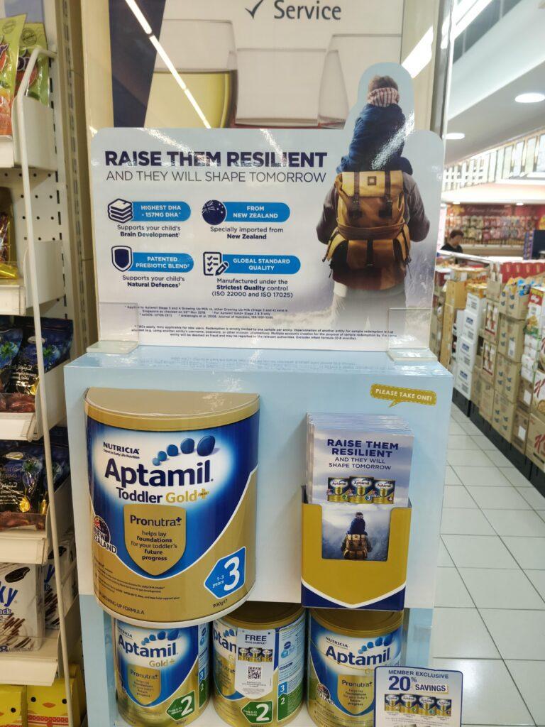 Danone / Nutricia / Aptamil Promotion