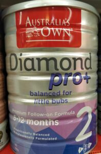 Australia's Own Diamond pro+ was shocking for not having any gold. Bonus points for going for silver and a precious gem to make up for it.